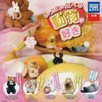 Ippai Taberu Kimi ga Suki - Animal EAT Mini Figures