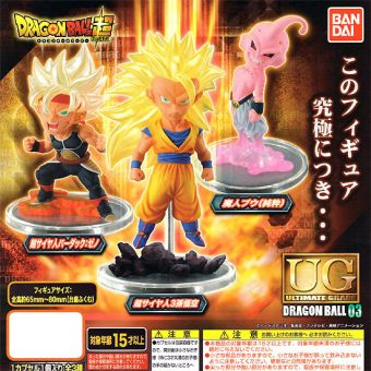 Dragon Ball Super Bandai UG Ultimate Grade Mini Figure Series 3