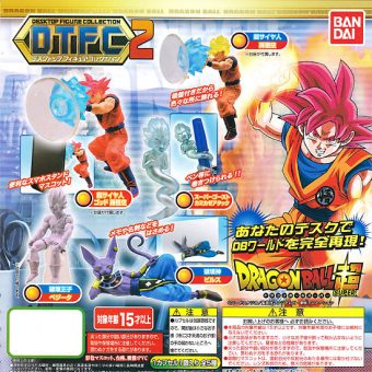Dragon Ball Bandai Desktop Figure Collection Series 2