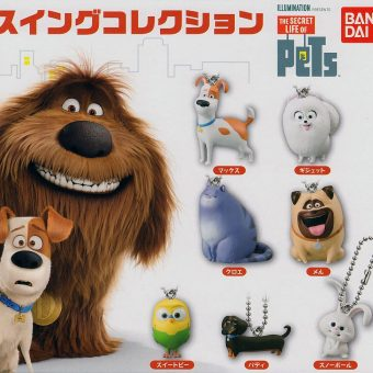 The Secret Life of Pets Keychain Swing Mascot Collection
