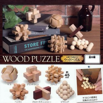 Shingan de Mikiwamero! Wood Puzzle Collection
