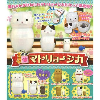 Cat Matryoshka Nesting Doll Collection