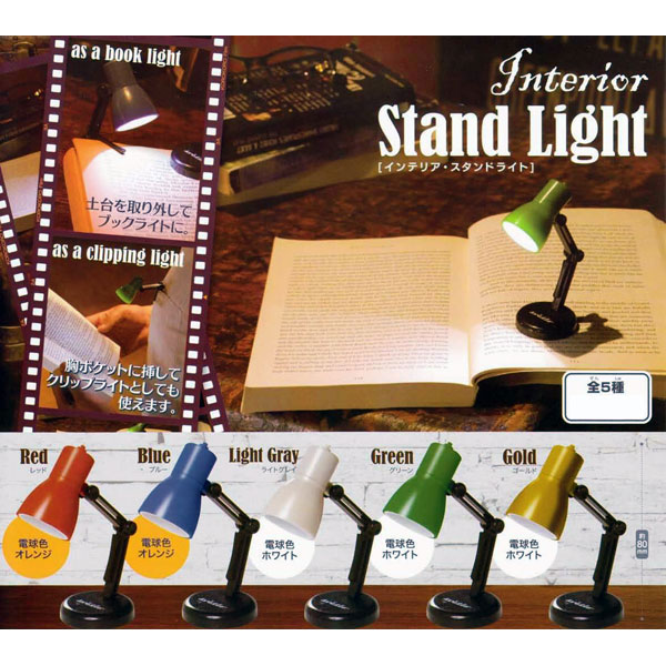 Interior Stand Light Mini Working Table Light Collection