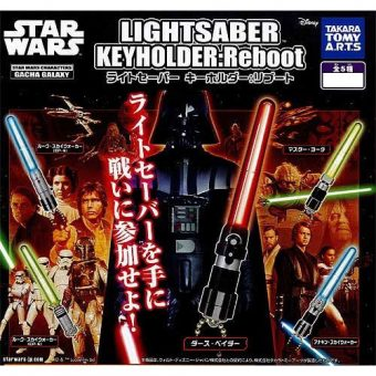 Star Wars Lightsaber Reboot Keychain Collection