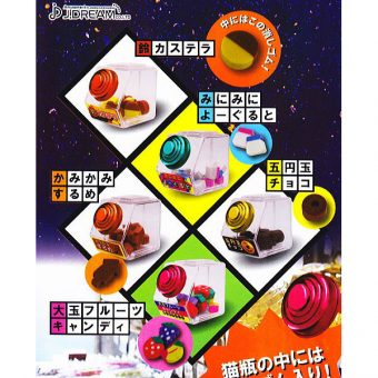 Nekobin Dagashi Mascot Mini Food Eraser Collection