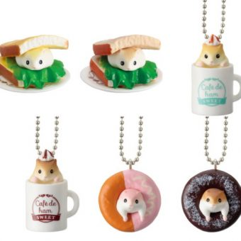 Cafe de Hamster Sweet Mini Figure Keychain Collection