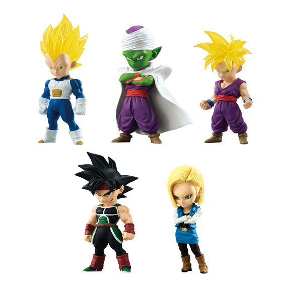 Dragon Ball Adverge Series 2 Mini Figure Collection