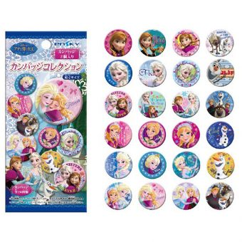 Frozen Can Badge Collection (2 badges)