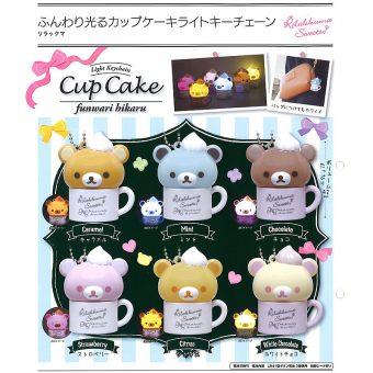 Rilakkuma Cupcake Light Keychain Swing Mascot Collection