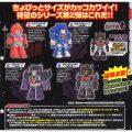 SDCC 2015 Transformers Masterpiece MP-05 Sunstorm