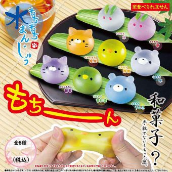 Mochi Mochi Manjyu Animal Mochi Squeeze Collection