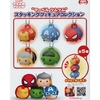 Marvel Tsum Tsum Swing Mascot Keychain Collection