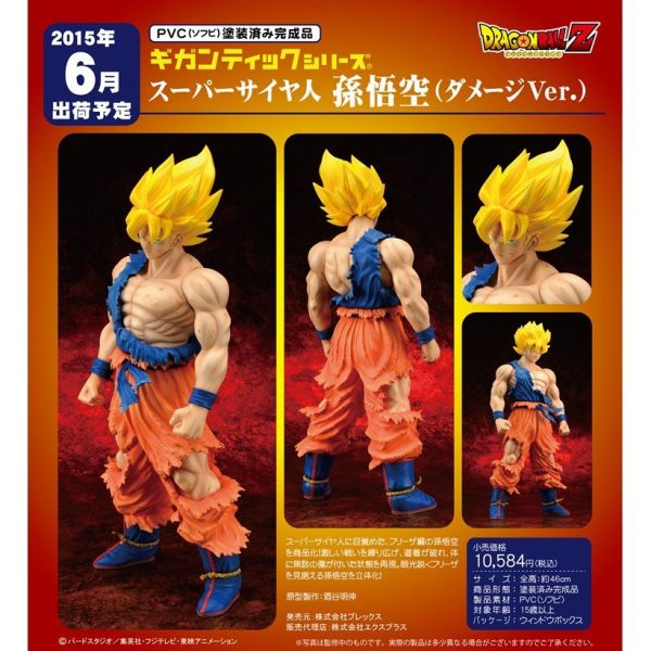 X-Plus Gigantic Series Dragon Ball Figure - SSJ Goku (Battle-damaged)