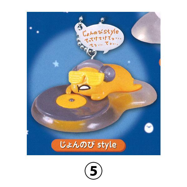 Gudetama 5th Anniversary Keychain Swing Mascot Collection