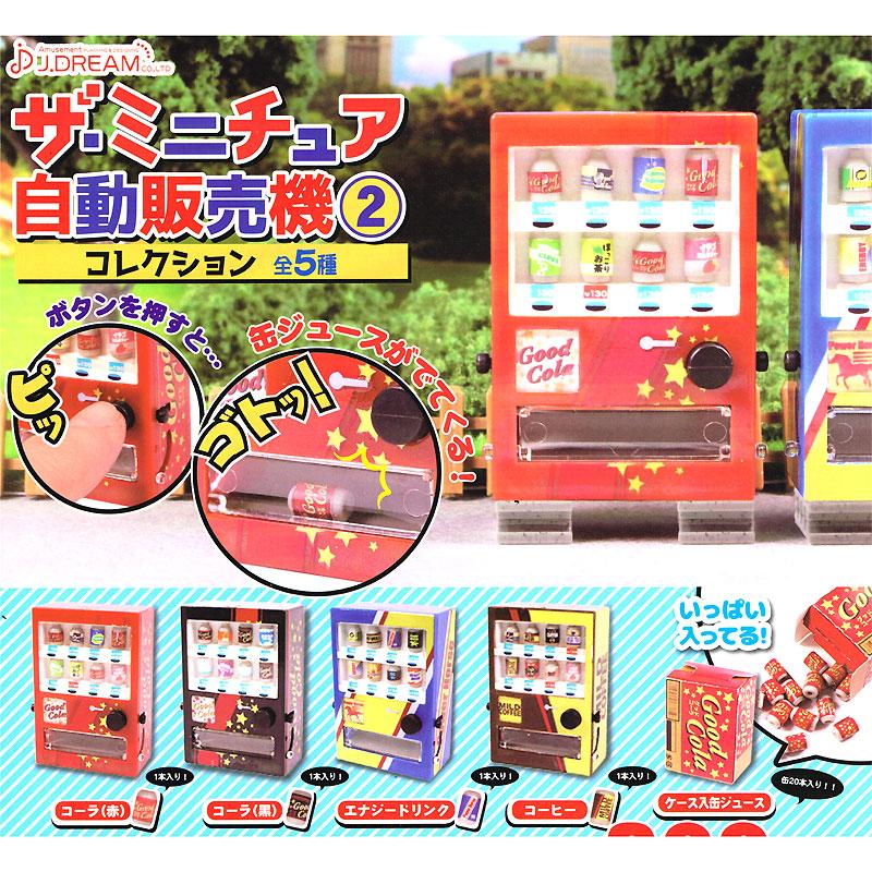 Mini Soda Vending Machine Collection 2 Tesla S Toys