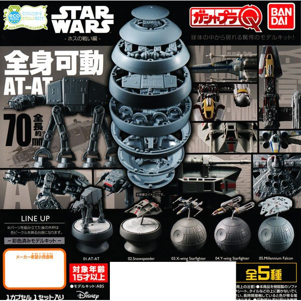 Star Wars Bandai GashaPlaQ 'Battle of Hoth' Mini Model Kit Collection
