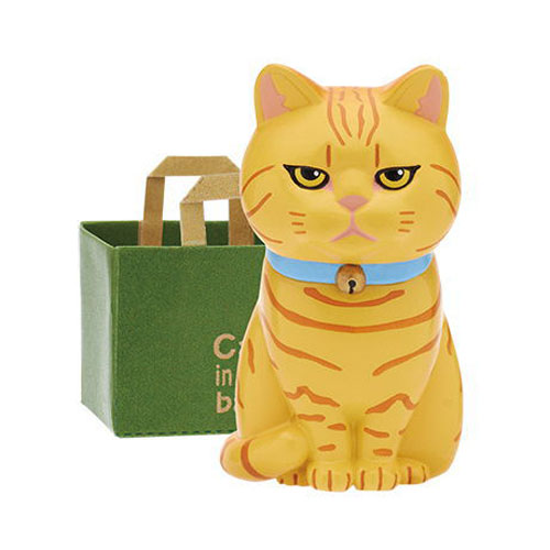 Angry Cat in Paper Bag Mini Figure Collection Grumpy Kitten