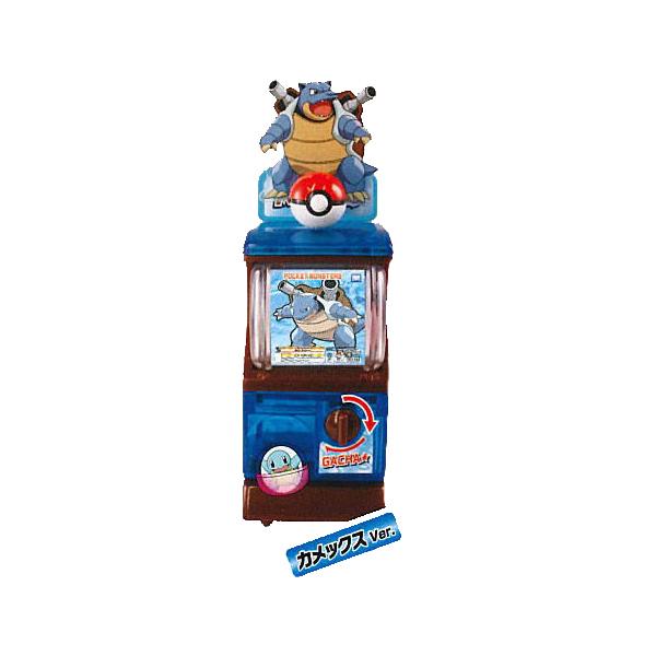 Pokemon Sun /& Moon GachaPoke Machine Mini Capsule Vending Machine Collection