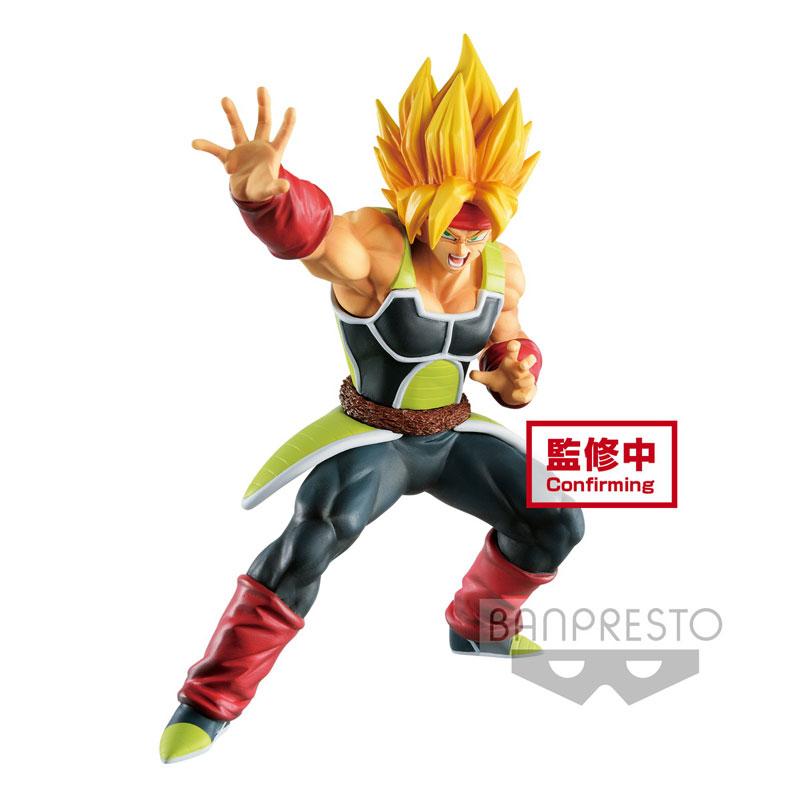 Pre Order Dragon Ball Z Banpresto Figure Ssj Bardock