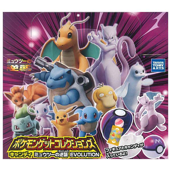Pokemon Mewtwo Strikes Back Evolution Mini Figure Pikachu Mew Mewtwo Armored