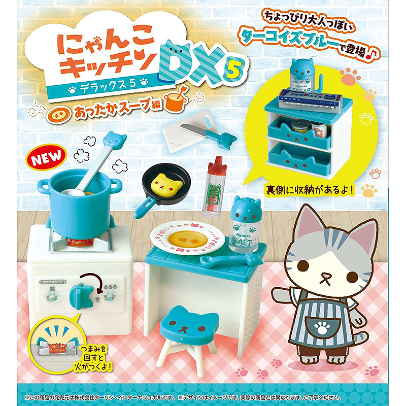Nyanko Kitchen DX 5 Hot Soup Ver CatThemed Cooking Set Mini Collection  Complete Set of 4